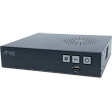 Arec LS-110