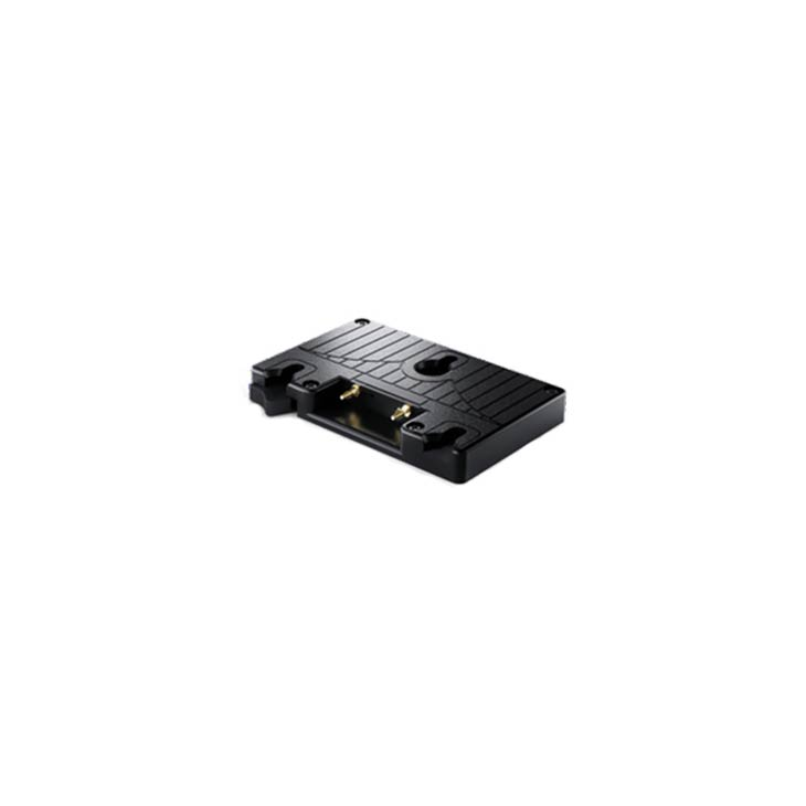 Blackmagic Design URSA Gold Battery Plate