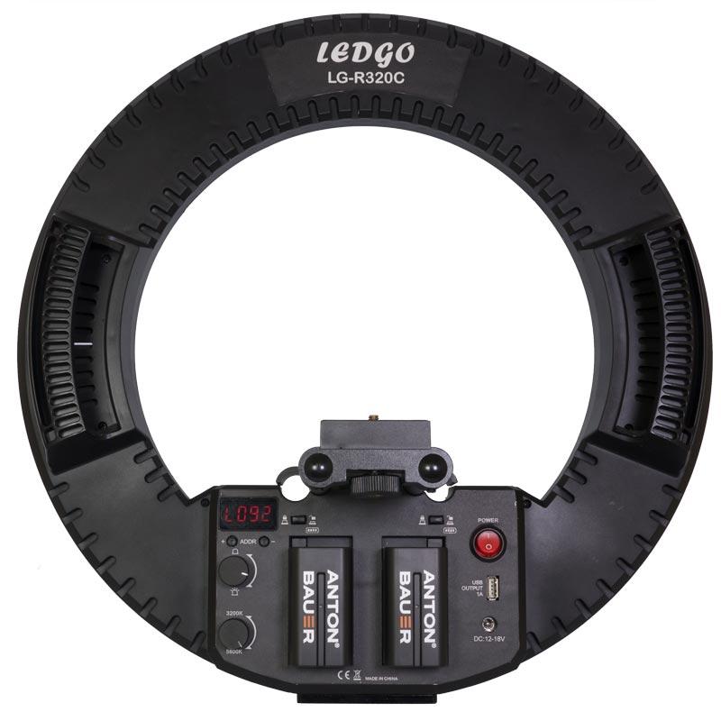 Datavision LEDGO-R320C