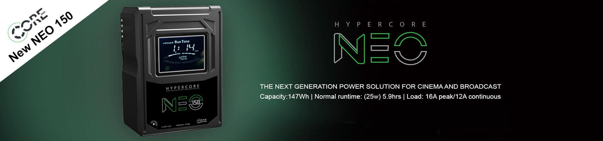 Core Neo 150