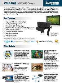 Lumens VC-B10U Brochure