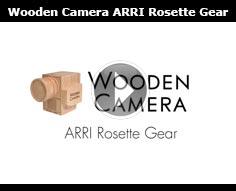 Wooden Camera ARRI Rosette Gear