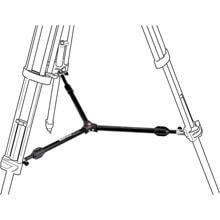 Manfrotto 537SPRB Mid Level Spreader