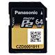 Panasonic AJ-P2M064