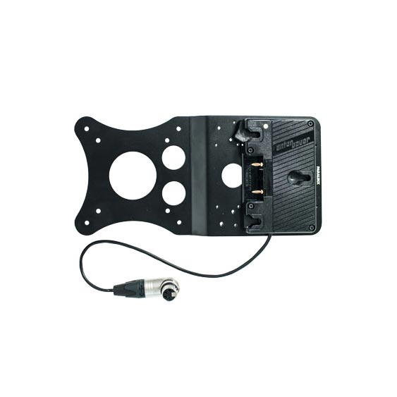 Paralinx Vesa Mount Battery Bracket - GM