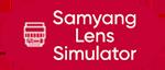 Samyang Lens Simulator